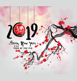 creative chinese new year 2019 invitation cards vector image vector image