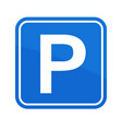 street road sign parking area vector image vector image