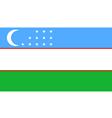 Uzbekistan vector image