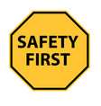 safety first logo on white background safety vector image vector image