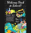 school supplies discount offer sale banner design vector image vector image