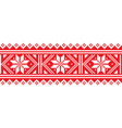 scottish christmas and winter fair isle pattern vector image vector image