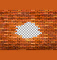 vintage red brick wall frame on transparent vector image