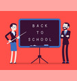 back to school board vector image vector image