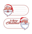 christmas and holidays hang tag labels or vector image vector image