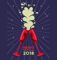 happy new year 2018 party drink toast card vector image vector image