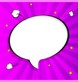 pop art chat bubble in comics book style blank vector image vector image