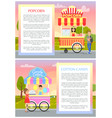 popcorn and cotton candy set vector image vector image