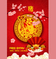 chinese new year pig celebration party poster vector image vector image