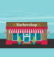 facade of barbershop flat vector image