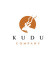kudu and sun logo design vector image vector image