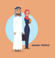 man and women arabic people vector image