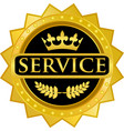 service gold icon vector image vector image