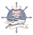 Cute sailor with a steering wheel vector image