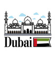 dubai united arab emirates national flag and vector image