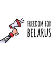 freedom for belarus on poster protests in vector image