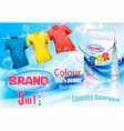 laundry detergent ad colorful clothes hanging vector image