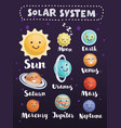 Cute cartoon solar system