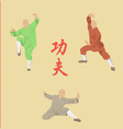 The group of men is engaged in kung fu vector image vector image