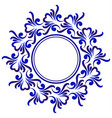 blue decorative round vector image vector image