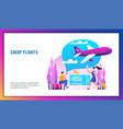 cheap flights concept vector image vector image