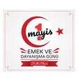 turkish 1 may workers day design in red and black vector image vector image