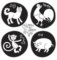 Black and white set signs of the Chinese zodiac vector image