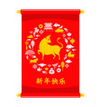 chinese new year 2021 with scroll and ox chinese vector image vector image