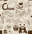 Sketch Chinese seamless pattern vector image vector image