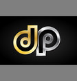 dp gold silver letter joint logo icon alphabet vector image vector image