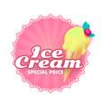 ice cream gelato ad sweets shop promotion cute vector image vector image