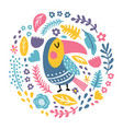 round toucan vector image