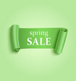 Green realistic banner vector image vector image