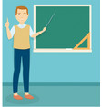 young male teacher teaching vector image vector image