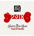 chinese new year 2018 dog bone greeting card vector image vector image