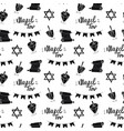mazel tov seamless pattern jewish holiday hand vector image