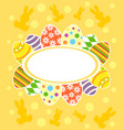 easter background card vector image