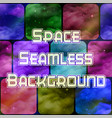 abstract space tile background vector image vector image