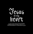 Bible lettering Christian art Jesus in my heart vector image vector image