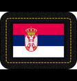 flag of serbia icon on black leather backdrop vector image vector image