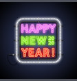 happy new 2020 year neon sign vector image vector image