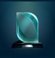 winner glassware award cup or trophy vector image vector image