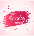 abstract happy thursday morning background vector image vector image
