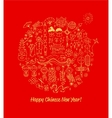 Chinese new year card sketch for your design vector image vector image
