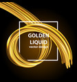 modern golden flow wave liquid shape art vector image