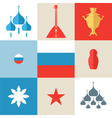 Russia Icon set vector image