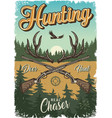 vintage hunting colorful template vector image vector image