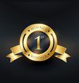 1st number one rank golden label design vector image