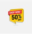 50 percent off sale discount banner