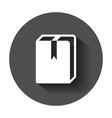 book library icon in flat style education symbol vector image vector image